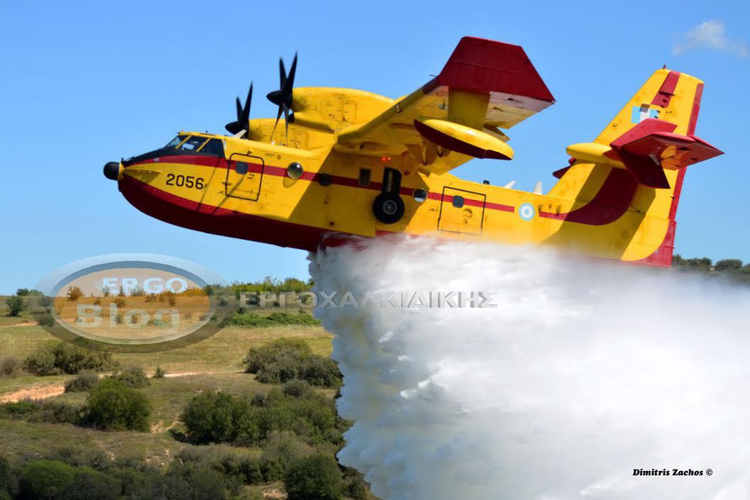 Υπό έλεγχο οι δύο φωτιές στη Χαλκιδική