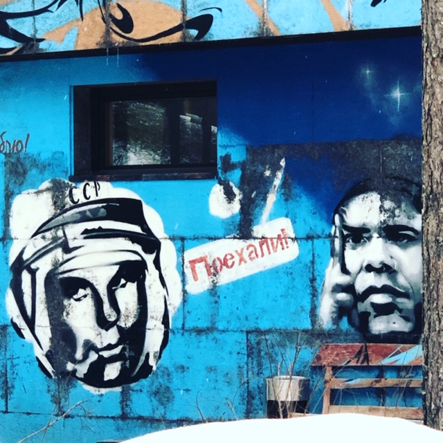 Street Art in Russia