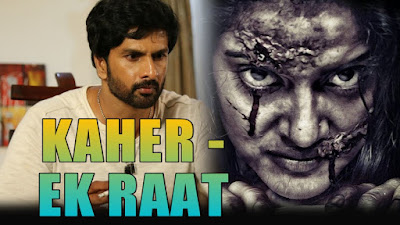 Poster Of Kaher Ki Raat In Hindi Dubbed 300MB Compressed Small Size Pc Movie Free Download Only At worldfree4u.com