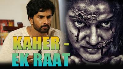 Poster Of Kaher Ki Raat Full Movie in Hindi HD Free download Watch Online 720P HD