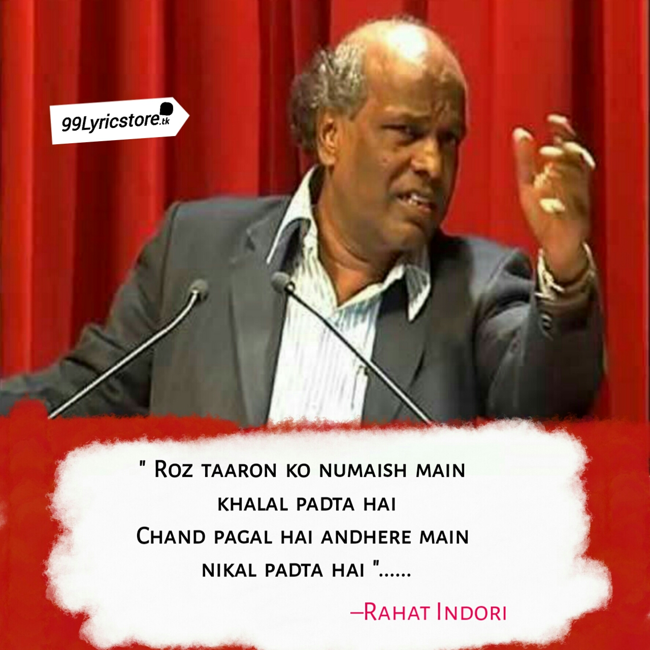 Roz Taaron Ko Numaish Main Khalal Padta Hai – Poetry | Rahat Indori, Ghazal Sangarh, Urdu Poetry Dhadkan Poetry, Taare poetry, Rahat Indori poetry in Hindi, रोज़ तारों को नुमाइश में खलल पड़ता हैं चाँद पागल हैं अंधेरे में निकल पड़ता हैं, Roz taaron ko numaish main khalal padta hai, Rahat Indori. Rahat Indori All Quotes, Happy Quotes, Poem Quotes, True Quotes, Quotable Quotes, rahat indori ghazals, rahat indori kavita, rahat indori sad shayari