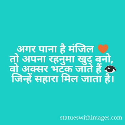 best attitude status 2020,dadagiri status in hindi