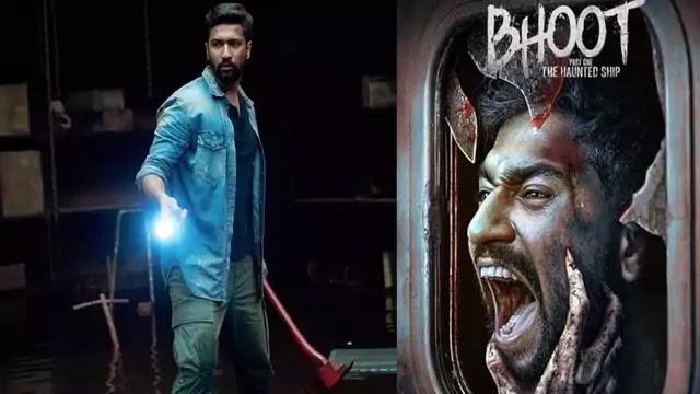 Bhoot Movie  Vicky Kaushal