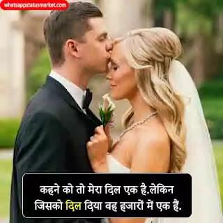 sacha pyar sad shayari image