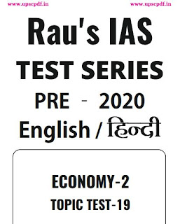 Raus ECONOMY-TEST SERIES 2 - 2020 Download for UPSC IAS PCS