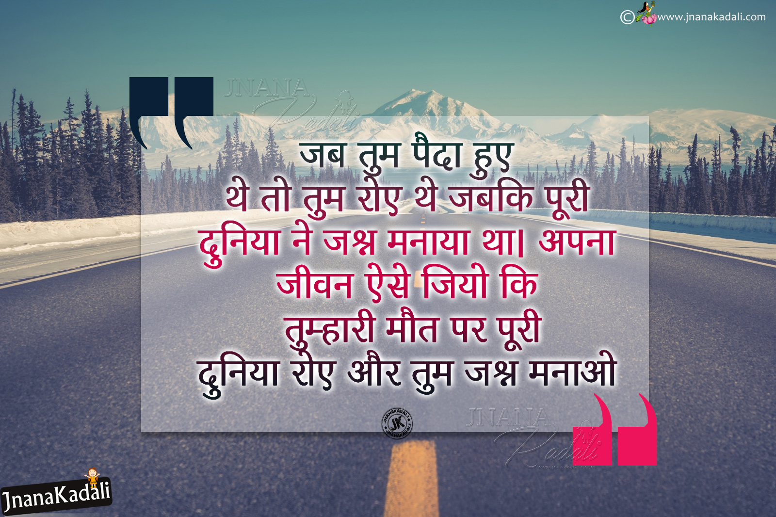 Top 10 Hindi Motivational Sayings With Hd Wallpapers Hindi Life Changing Quotes Brainysms