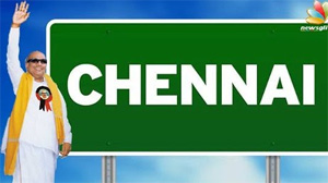 DMK captures Chennai
