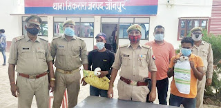 #JaunpurLive : अवैध गांजे के साथ दो शातिर गिरफ्तार