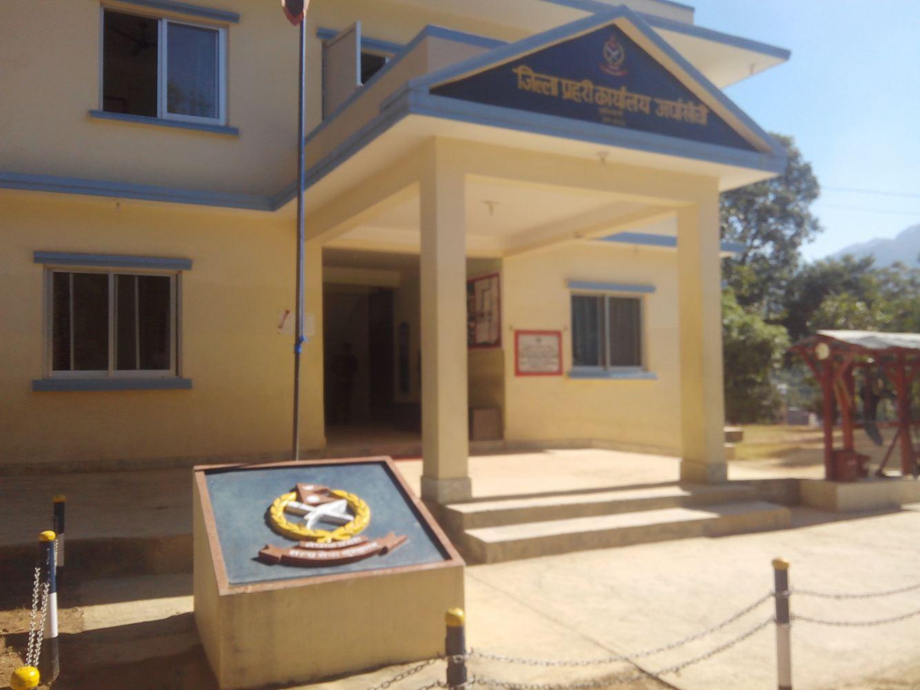 Image result for जिल्ला प्रहरी कार्यालय अर्घाखाँची