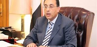 اخبار مصر اليوم : رئيس الوزراء يخصص 5 قطع أراضي بالمحافظات لاقامة بنية تحتية خدمية