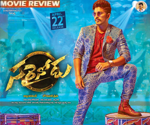 Allu Arjun's Sarainodu (Sarrainodu) movie review/Rating