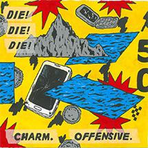 Die!Die!Die!