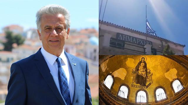 Γιάννης Γεωργόπουλος: Σήμερα δακρύζει η Μεγαλόχαρη, για την Αγιά Σοφιά (βίντεο)
