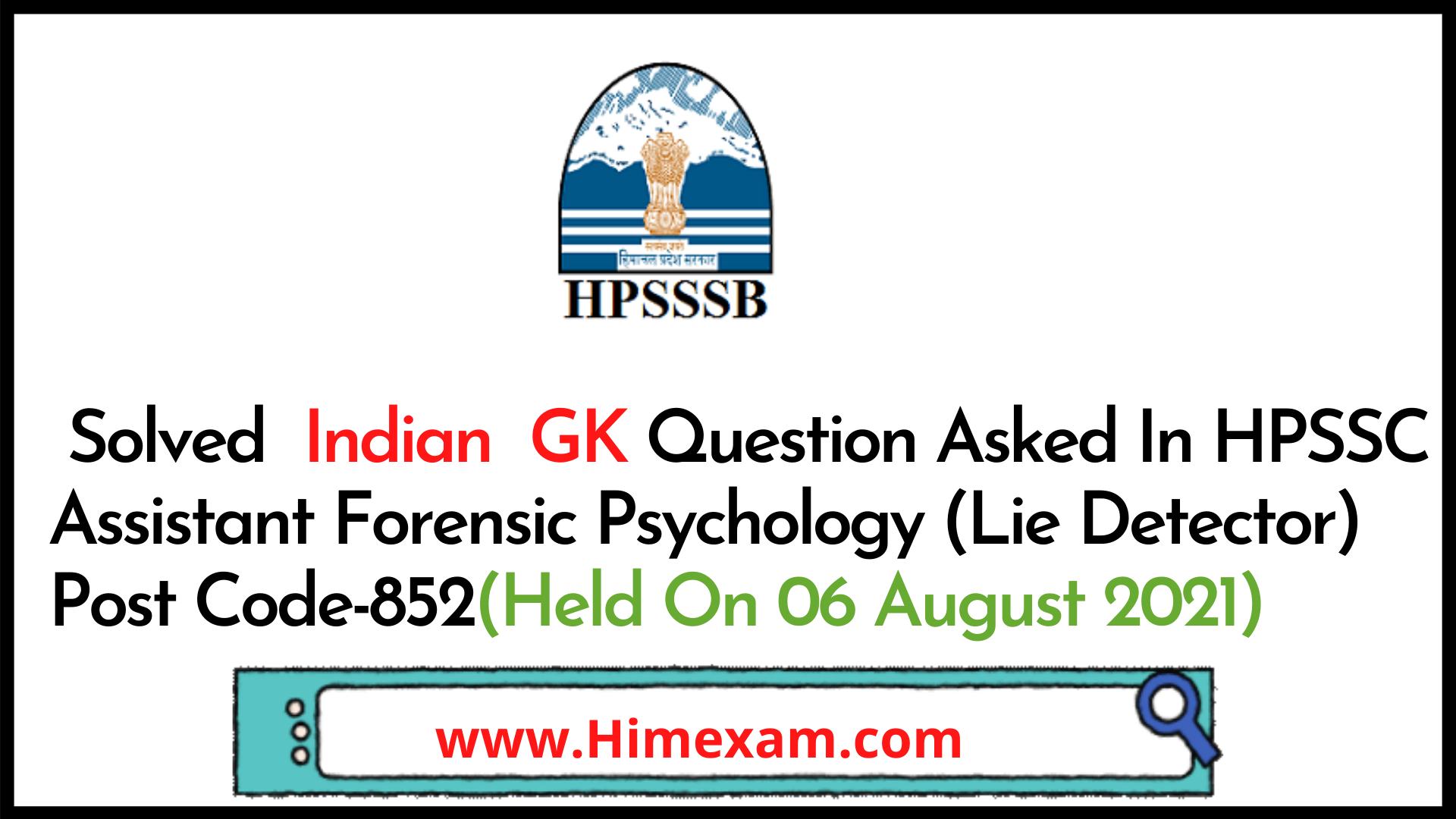 Solved Indian GK Question Asked In HPSSC Assistant Forensic Psychology (Lie Detector) Post Code-852