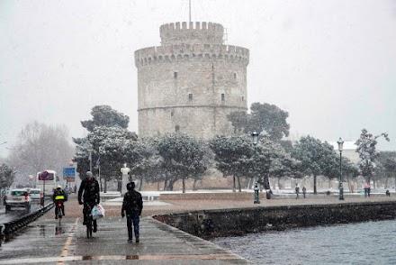 Ο καιρός αύριο στη Θεσσαλονίκη (16/01/2021)