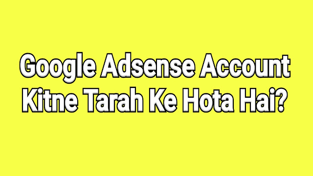 Google Adsense Account Kitne Tarah Ke Hota Hai?