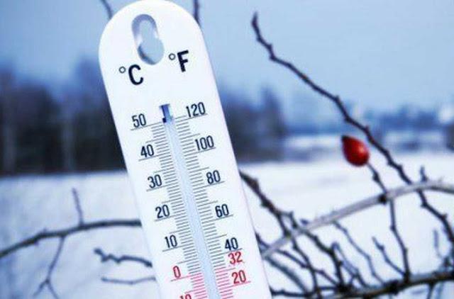 Απίστευτο: Δείτε σε πια περιοχή της Ελλάδας η θερμοκρασία έπεσε τους -9,2 βαθμούς