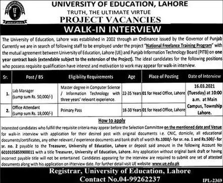 Latest Jobs in Pakistan University of Education Lahore Job 2021 | Walk in Interview