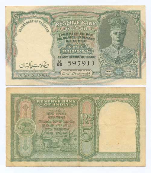 Just Wallpapers Pakistani Rupee Pkr