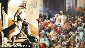 Tipu Sultan as a leader