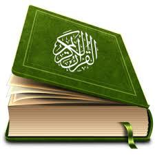ইসলাম ধর্মে বিবাহ করার পূর্বে স্ত্রীকে দেনমোহর { টাকা } দিতে হয় ।