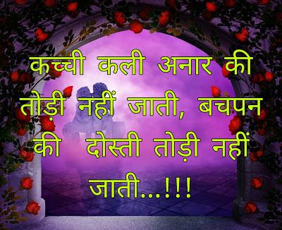 2 line love shayari in Hindi | बेस्ट लव शायरी हिन्दी