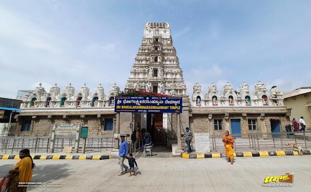 Shri Bhoga LakshmiNarasimhaSwamy temple of Devarayanadurga