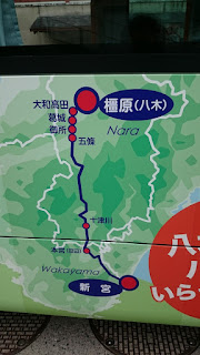 八木新宮線 バス車体ラッピング地図