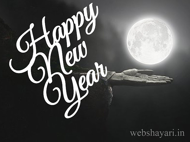 new year  bast hd wallpaper