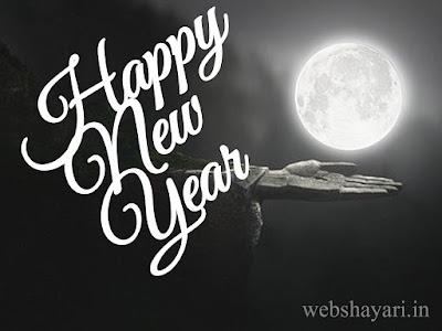 new year  bast hd wallpaper