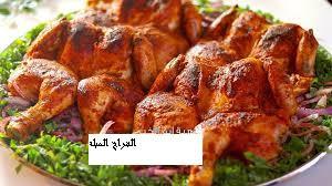 تتبيله مميزه هتعجبك جدا  للفراخ المشويه grilled chicken ـ تفريزات وتجهيزات العيد