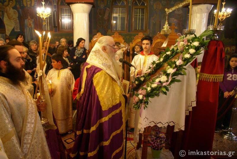Νέα Ζούζουλη:Η Γ' Στάση των Χαιρετισμών στην Ι.Μ. Καστορίας (ΦΩΤΟ)