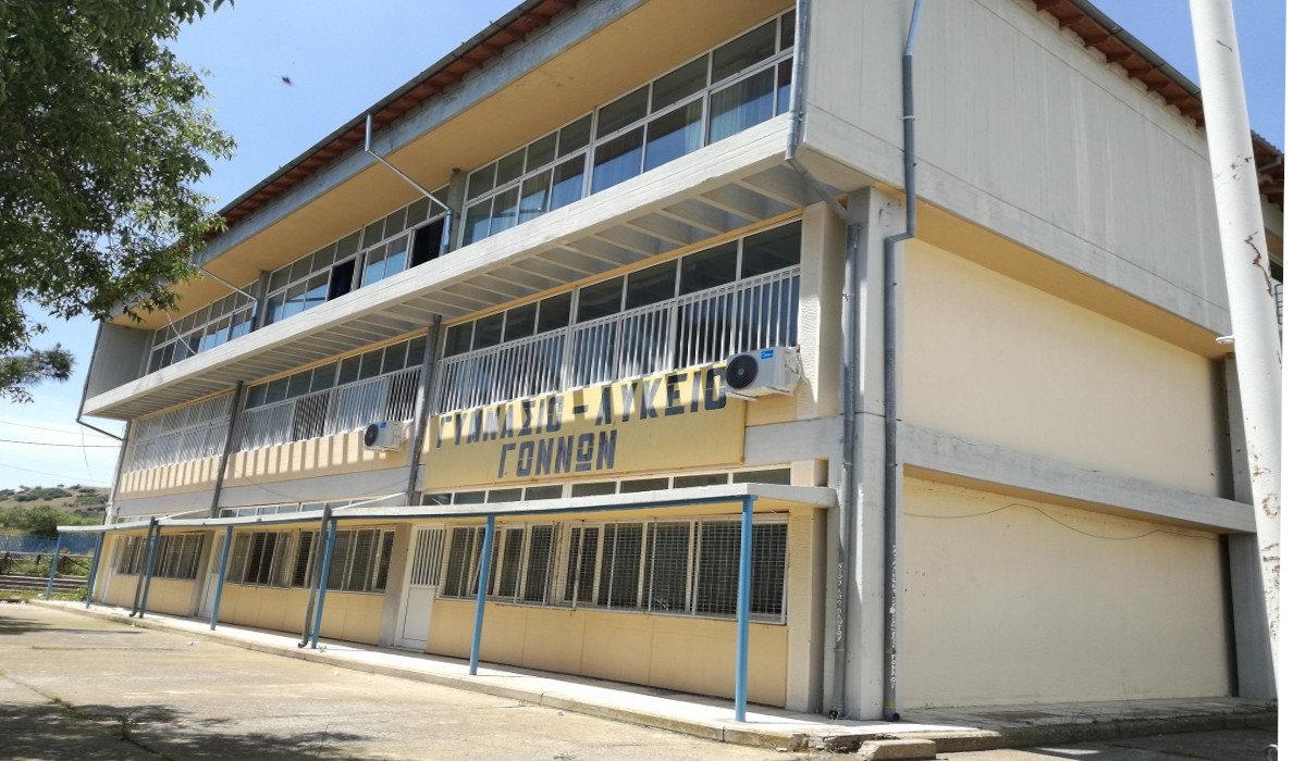 Αναβαθμίζει ενεργειακά το Γυμνάσιο – Λύκειο Γόννων η Περιφέρεια Θεσσαλίας