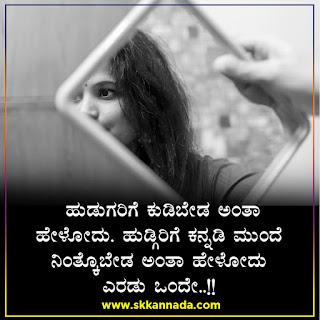 boys girls Amazing Facts in Kannada