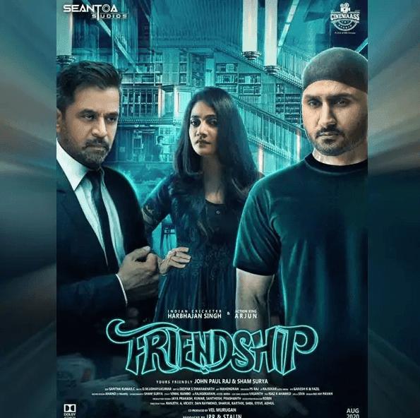 क्रिकटर Harbhajan Singh की UpComing Movie 'Friendship' का दमदार पोस्टर हुआ रिलीज