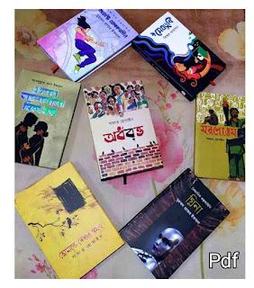 Bangla onubad books pdf free download