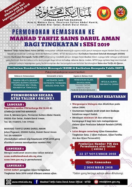 Permohonan Kemasukan Ke Maahad Tahfiz Sains Darul Aman (MTSD) 2019 Online