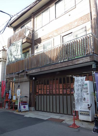 須磨寺 正覚院別院