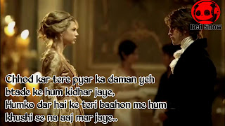 Beautiful Hindi shayari for whatsapp status