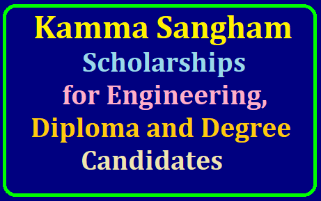 Kamma Sangham Scholarships 2019 For Engineering, Diploma and Degree Candidates /2019/07/kamma-sangham-scholarships-2019-for-engineering-diploma-and-degree-candidates-kammsanghamhyd.org.html