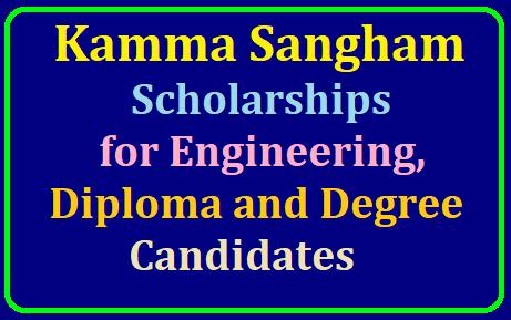 Kamma Sangham Scholarships 2019 For Engineering, Diploma and Degree Candidates /2019/07/kamma-sangham-scholarships-2019-for-engineering-diploma-and-degree-candidates-kammsanghamhyd.org.html