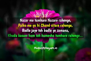 romantic love shayari images for girlfriend