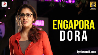 Enga Pora Dora Song Lyrics | Dora Tamil Movie Song Lyrics