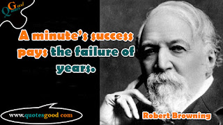 Robert Browning motivational quotes