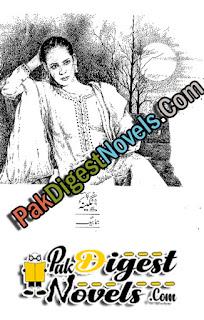 Nagina Afsana By Huma Baig