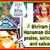 S13, Shriram ji and Hanuman dialogue, praise, solicitation and salvation --सतगुरु महर्षि मेंहीं प्रवचन