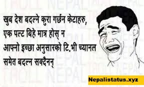 nepali-funny-status-fb