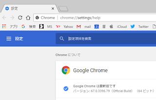 Chrome67でタブの背景色が灰色に