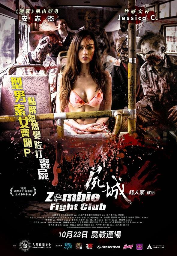 Zombie Fight Club ซอมบี้ไฟล์ทคลับ [HD][พากย์ไทย]