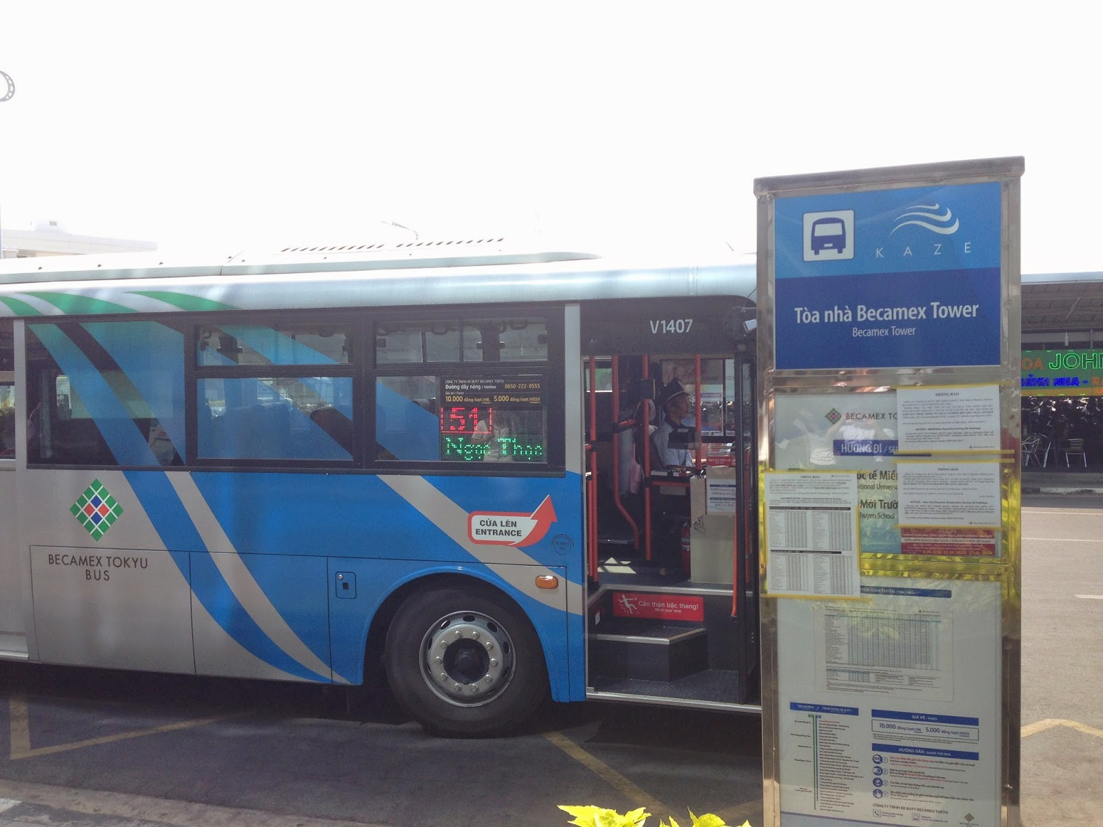 BECAMEX TOKYU BUS KAZE ベカメックス東急バス